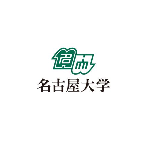国立大学法人名古屋大学
