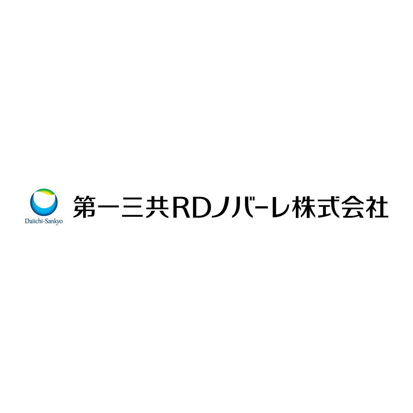 第一三共RDノバーレ株式会社
