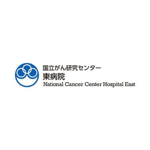 National Cancer Center Hospital East NEXT Medicine Device innovation Center