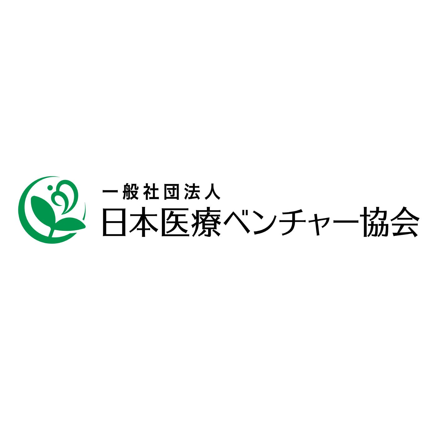 Japan Medical Venture Association