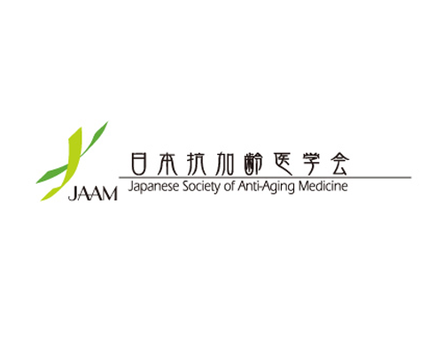 Japanese Society of Anti-Aging Medicine