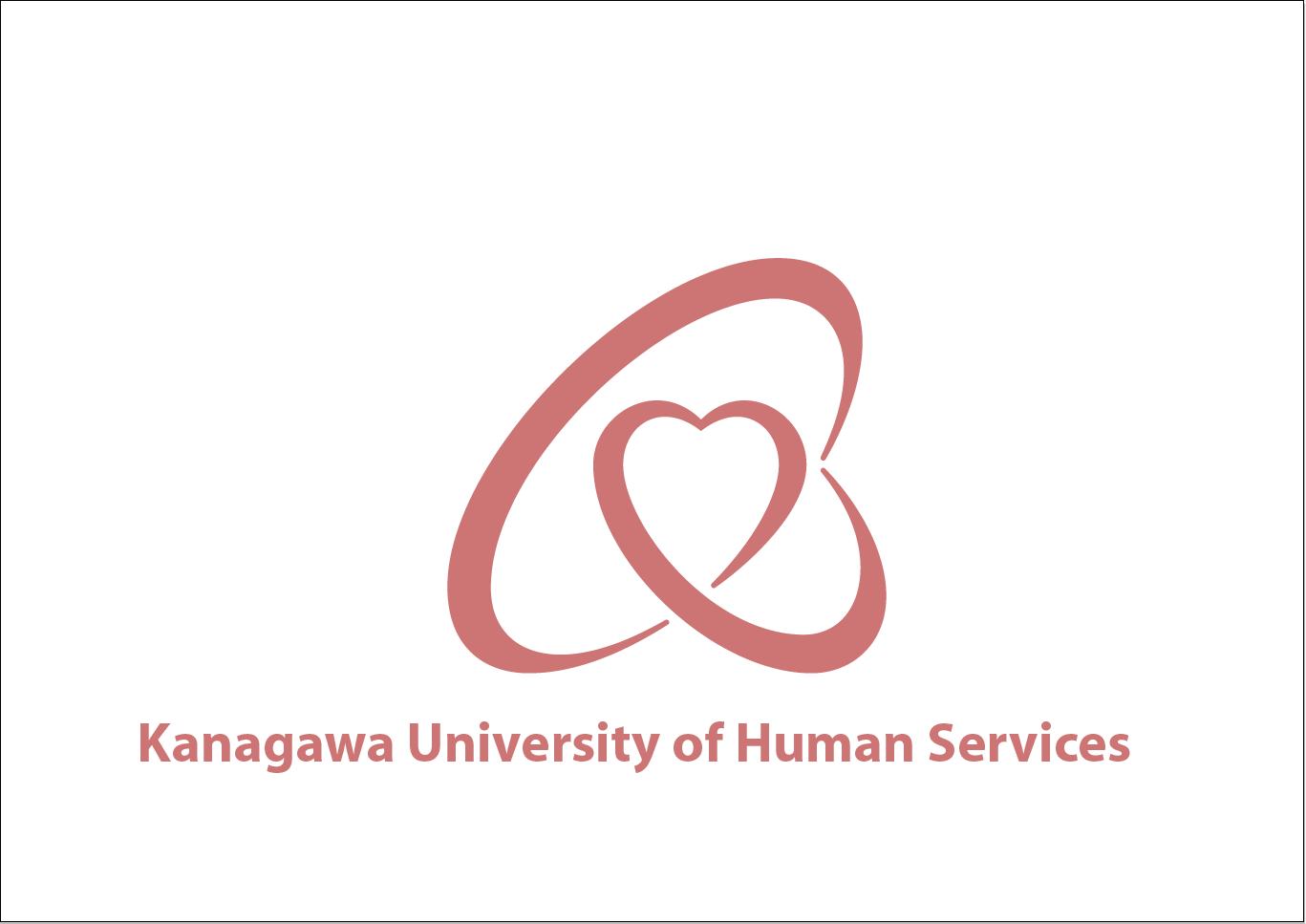 Kanagawa University of Human Services