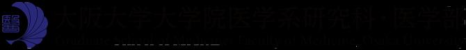 Graduate School of Medicine/ Faculty of Medicine, Osaka University