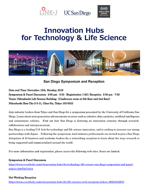 20181112_Innovation Hubs for Technology & Life Science_1.png