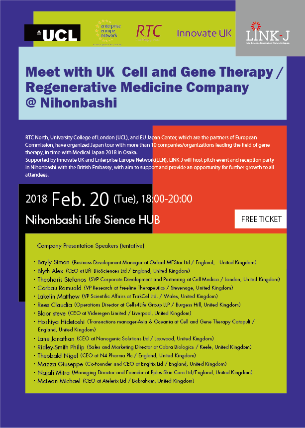 Meet with UK Cell and Gene Therapy / Regenerative Medicine Company