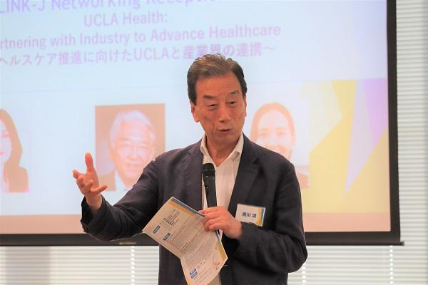 LINK-J Networking Reception UCLA Health was held on May 16 | Report