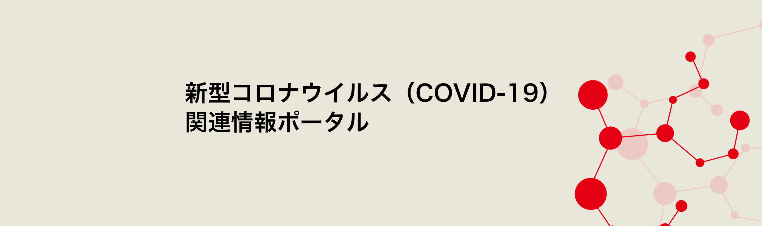 COVID_new.png