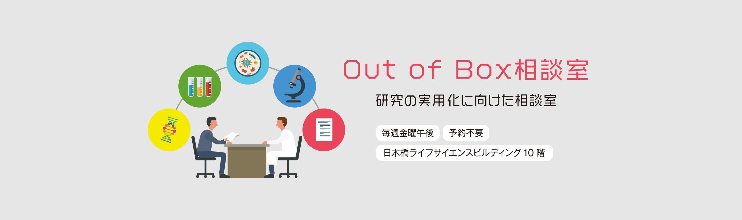 OOBバナー作成.png